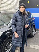 Мужская длинная зимняя куртка синяя с капюшоном спортивный длинный пуховик