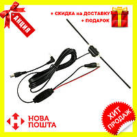 Автомобильная FM антенна + TV 0018