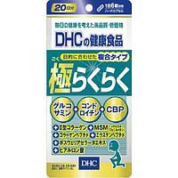 Глюкозамин, метилсульфонилметан, хондроитин для суставов DHC Glucosamine Chondroitin