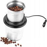 Кофемолка электрическая ProfiCook PC-KSW 1021, фото 4