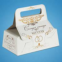 Коробочка с ручкой для свадебного каравая