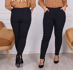 Женские тёплые джинсы на меху в батальных размерах (307-558)