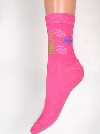 Женские носки с узором (B8085) | 12 пар, фото 2