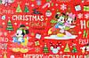 """Новогодняя бумага для упаковки подарков «Новогодняя Ёлка"""" 10шт, фото 3"""