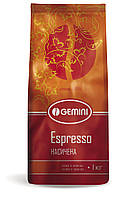 Кофе зерновой Gemini Espresso 1 кг