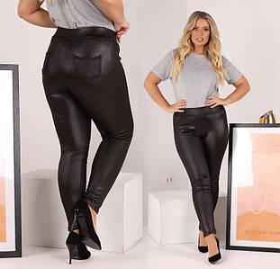"""Жіночі теплі штани на хутрі у великих розмірах """"Шкіра Хутро"""" (307-555)"""