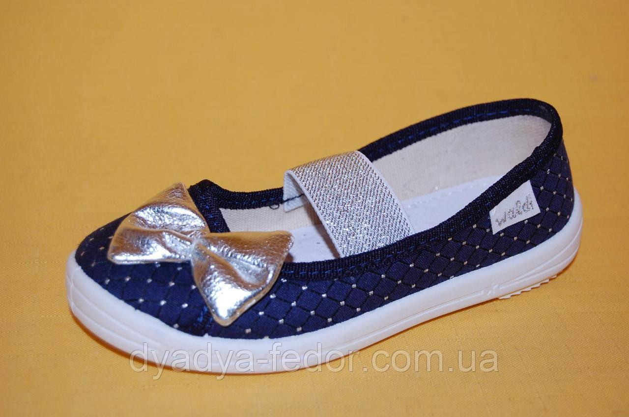 Детские Тапочки Waldi Украина 78901 Для девочек Синий размеры 27_34
