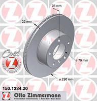 "Тормозной диск передний вентилир. ""ZIMMERMANN Coat Z"" BMW 5 (E39) 525 i Год: 09/95 - 06/03"