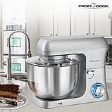 Кухонный комбайн Profi Cook PC-KM 1188, фото 7