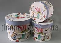 Набор круглых коробок Цветы из 3 шт W7465