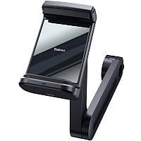 Холдер Baseus Wireless Charger Energy Storage Backseat Holder (WXHZ-01) Black