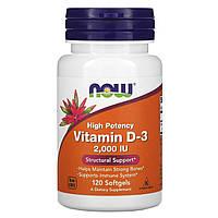 Now Foods, Вітамін Д3, D3, 2000 МО, 120 м'яких желатинових капсул
