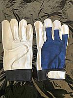 Замшеві рукавички комбіновані Україна