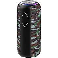 Bluetooth Колонка Hopestar P30 Pro Army