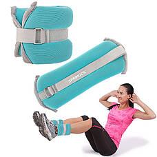 Утяжелители-манжеты для ног и рук Springos 2 x 1 кг FA0071 (250639), фото 2