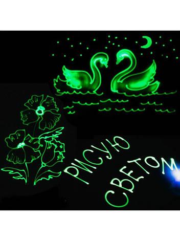 Набір для творчості Freeze Light Малюй Світлом планшет для малювання А4 фотолюминисцентный ПВХ (RI0311), фото 2