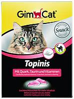 Gimcat (Джимкет) Витамины для кошек Topins, творог 190таб