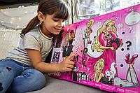"""Набор Адвент - календарь Барби """"Модница"""" с куклой, одеждой, аксессуарами и питомцами Barbie Advent Calendar"""