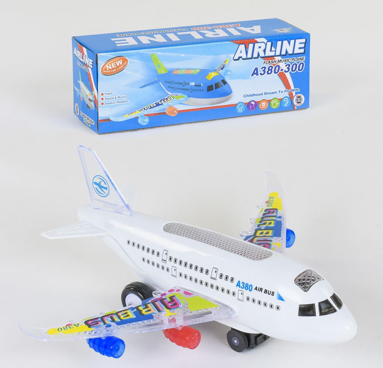 Літак на батарейках Small Toys А 380-300 зі світлом і звуком Білий (2-79796)