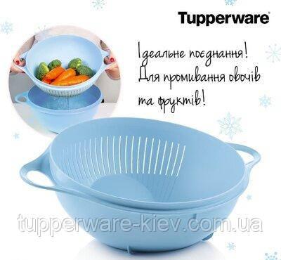 Мульти-дуршлаг 3.75л в голубом цвете Tupperware