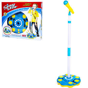 Детский игрушечный караоке-микрофон со стойкой Sing Star Blue (HT158B), фото 2