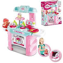 008-910 Кухня детская: Игровой набор Хозяюшка
