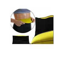 Пояс для похудения стягивающий Hot Shapers Belt Power арт. 2580