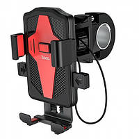 Вело-мото держатель Hoco CA73 Flying one-touch bicycle and motorcycle Black-Red