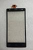 Оригинальный тачскрин / сенсор (сенсорное стекло) для Acer Liquid E3 E380 | V380 (черный цвет)