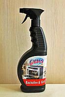 Средство для очистки духовок и печей Gallus 650 мл
