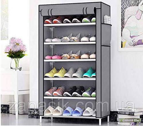 Тканевый Шкаф Складной Шкаф На 6 Полок Шкаф Для Обуви Органайзер Для Хранение Вещей