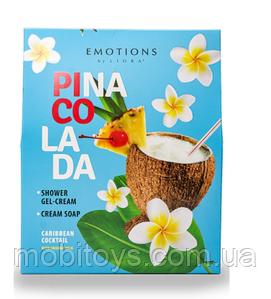 Набор косметический «Pina colada» (гель крем для душа + крем-мыло)