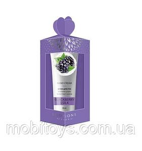 Набір крем Liora для рук Emotions Blackberry&Silk 30 мл