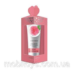 Набор крем Liora для Рукки Emotions Soft cashemere 30 мл