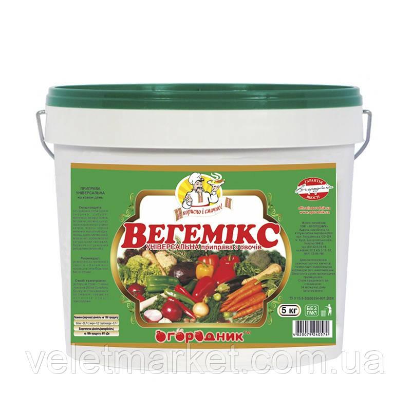 Приправа універсальна з овочів Огородник Вегемікс 5 кг (4820079242882)