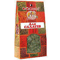 Приправа для салатів Огородник 50г (4820079242776)