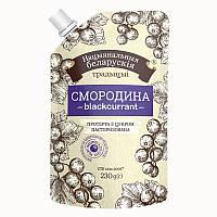 Перетерта Смородина Національні білоруські традиції 0,230 г дой-пак (4820015715418)