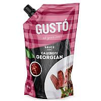 Соус Густо Сацибелі Georgian томатний 180г дой-пак (4820015716576)