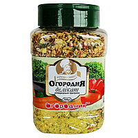Приправа універсальна з овочів Огородник Вегемікс 500 г (4820079241724)