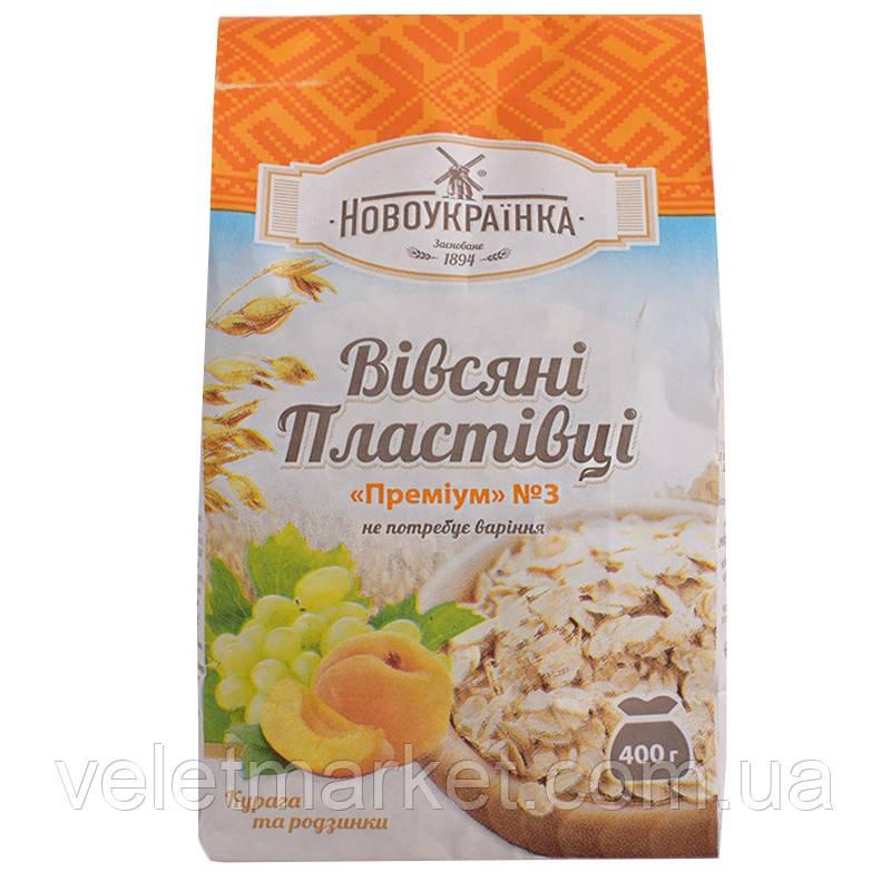 Пластівці вівсяні Новоукраїнка Преміум №3 Курага та родзинки 400г (4820181070915)