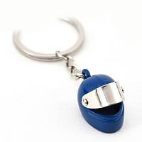 Брелок на ключи мотоциклетный шлем синий