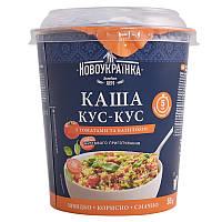 Каша кус-кус Новоукраїнка з томатами та базиліком 55 г (4820181071004)