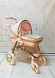 Коляска для кукол Hauck арт. 88686, фото 2