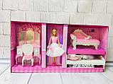 Набор мебели с куклой Anlily арт. 99045, фото 6