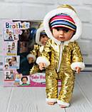 "Кукла ""Brother"" (Старший брат) арт. 001I, фото 3"