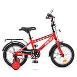 *Велосипед детский Profi (14 дюймов) арт. T1475, фото 2