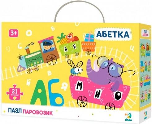 Пазл DoDo Азбука Паровозик 300148 Розвиваючі красиві пазли для дітей! Дитяча головоломка!