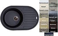 Мойка кухонная гранитная Platinum LIRA 7750 матовая (19 различных вариантов цвета)