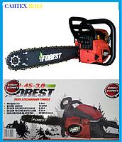 Бензопила Forest БП 45 3,0 (2 шины, 2 цепи)
