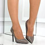Роскошные графитовые серебристые женские туфли шпилька на праздник, фото 5